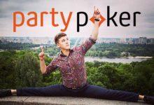Анатолий Филатов се присъединява към PartyPoker; Дмитрий Чоп спечели Sochi Million