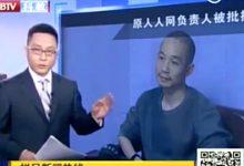 Китаец е арестуван за организирането на незаконни покер игри